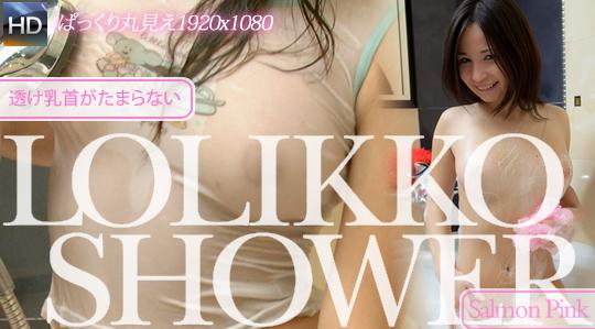 18歳ロリっ娘のシャワー遊び!透けた乳首がたまらない・・