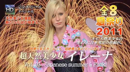 大人気超天然美少女イレーナ!遂に美ま○こに日本男児の男根が・・