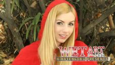 帰って来たブロンド界のアイドルレクシーベル!赤ずきんのスカートの中の秘密 WET ART