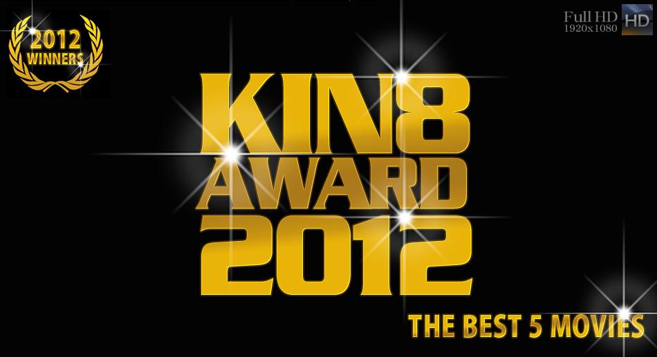 一週間限定配信 KIN8 AWARD 2012 金8動画ベスト5発表! / ベスト5女優