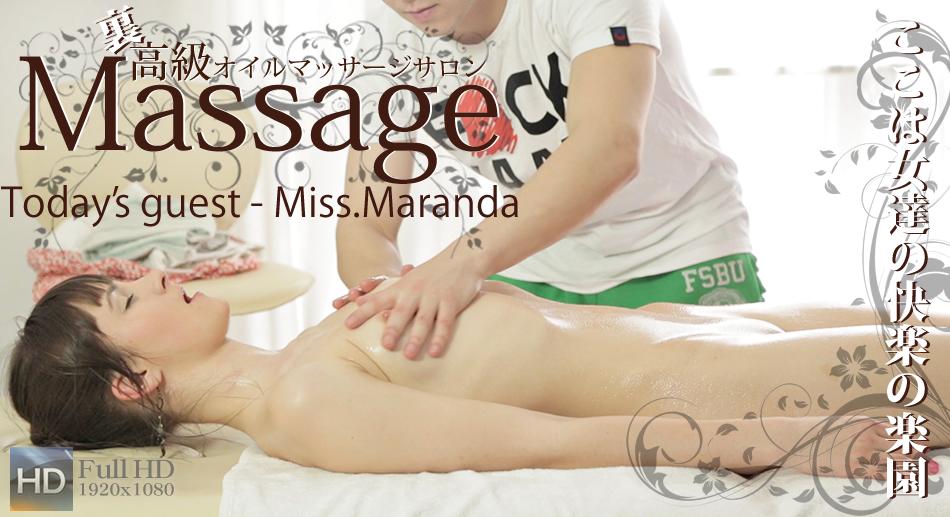 ここは女達の快楽の楽園 裏高級オイルマッサージ Today's guest- Miss.Maranda / マランダ