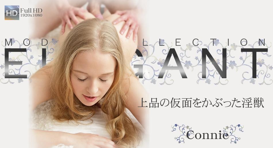 上品の仮面をかぶった淫獣 ELEGANT MODEL COLLECTION / コニー