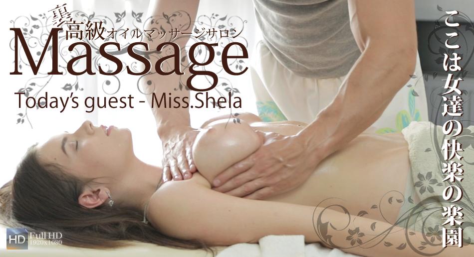 ここは女達の快楽の楽園 裏高級オイルマッサージ Today's guest-Miss.Shela / シェラ