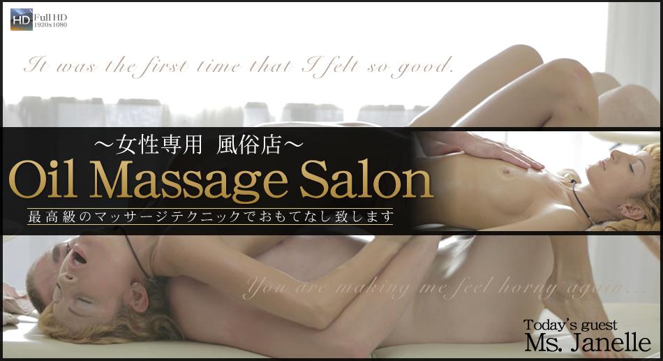 最高級のマッサージテクニックでおもてなし致します Oil Massage Salon Today`s Guest Miss.Janelle