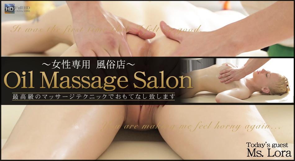 最高級のマッサージテクニックでおもてなし致します -Oil Massage Salon- / ローラ