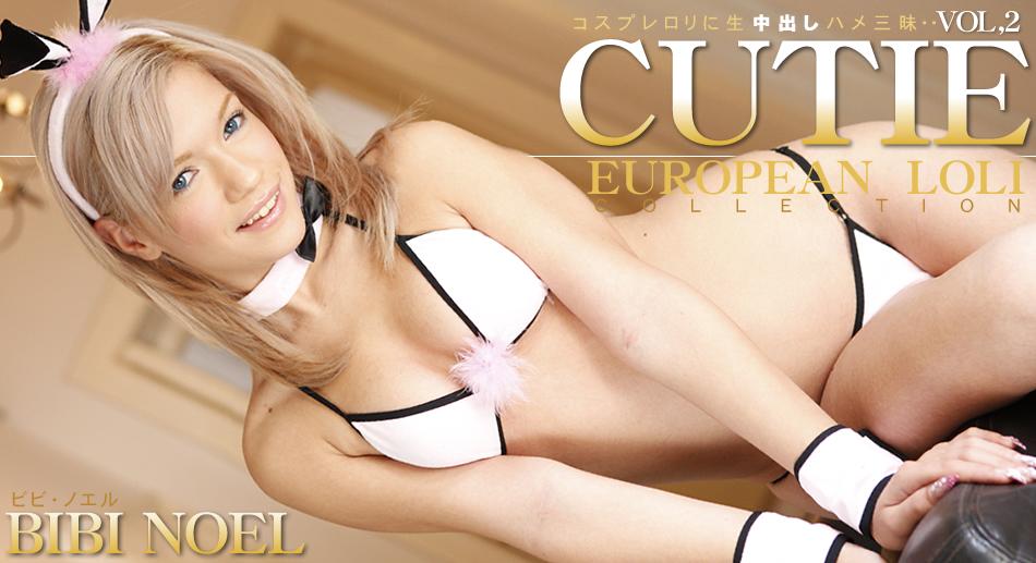 激可愛美乳ロリの激オナニーと・・CUTIE EUROPIAN LOLI COLLECTION VOL.2 / ビビノエル