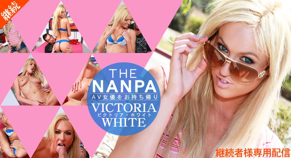 -継続者専用配信- THE NANPA 偽のフライヤーに興味を持ったAV女優をお持ち帰り