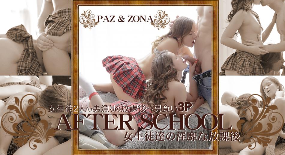 女生徒2人の男漁りの放課後 男食い3P AFTER SCHOOL
