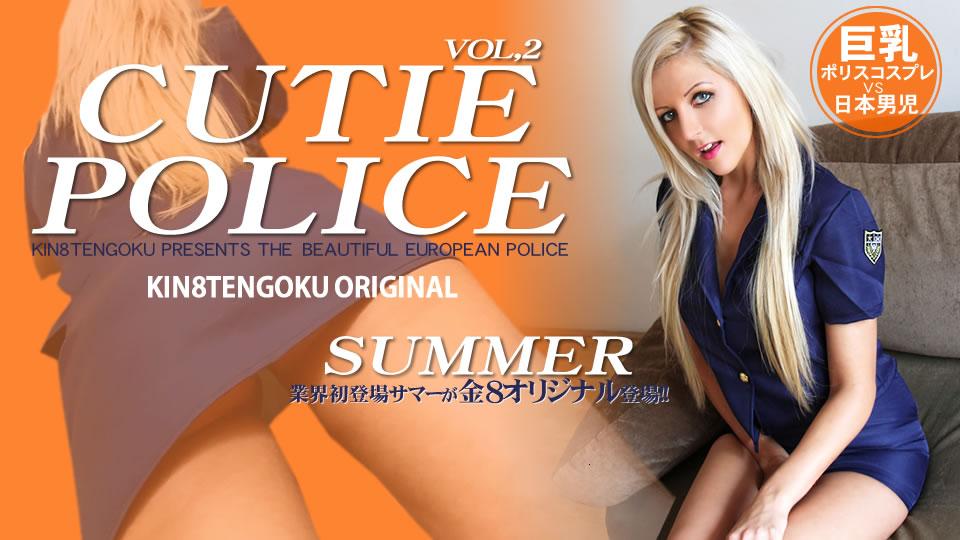 パスポート拝見はご勘弁ください・・VOL.2 CUTIE POLICE / サマー