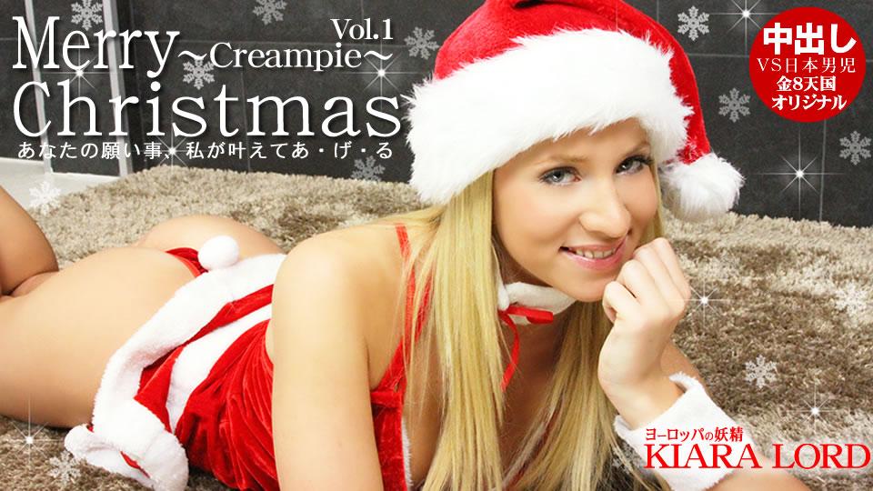 あなたの願い事、叶えてあ・げ・る Merry Christmas / キアラ ロード