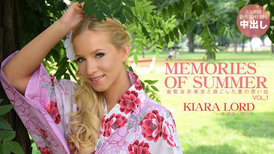 金髪浴衣美女と過ごした夏の思い出 MEMORIES OF SUMMER KIARA LORD VOL1 キアラロード