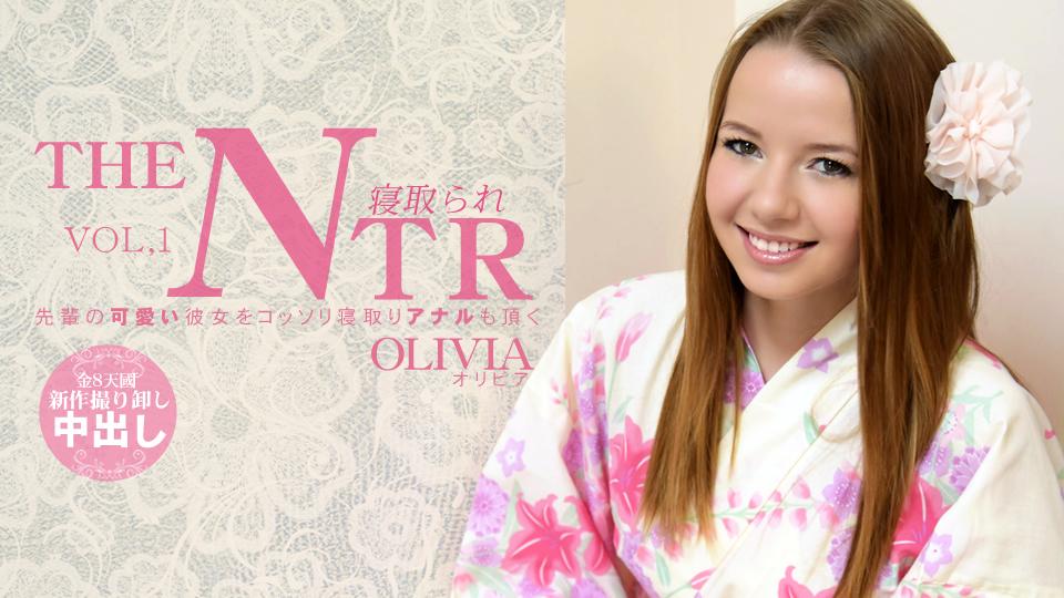 2015年 KIN8 AWARD Best Of Actress 先輩の可愛い彼女をコッソリ寝取りアナルも頂く 寝取られ THE NTR OLIVIA