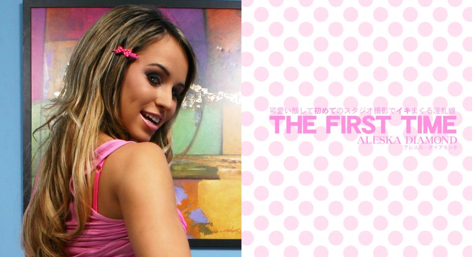 可愛い顔して初めてのスタジオ撮影でイキまくる淫乱娘 THE FIRST TIME ALESKA DIAMOND / アレスカ ダイアモンド