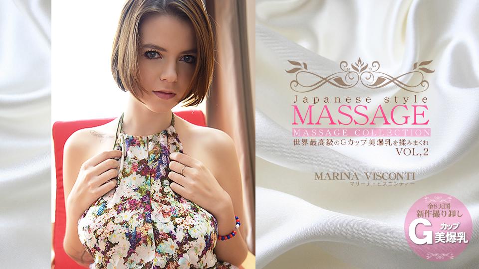 世界最高級のGカップ美爆乳を揉みまくり JAPANESE STYLE MASSAGE VOL2 MARINA VISCONTI / マリーナ ビスコンティー
