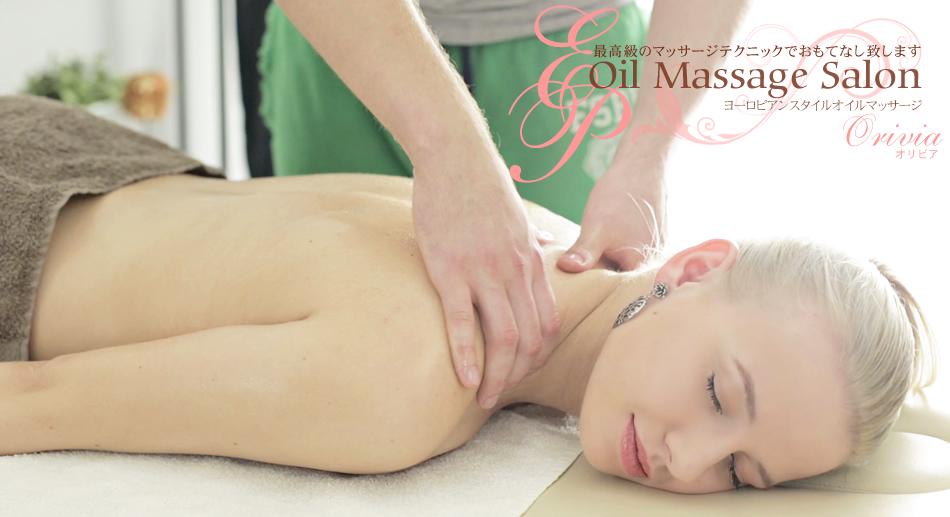 今年は暑いぜ!激熱サマー!配信停止動画再配信!第一弾!最高級のマッサージテクニックでおもてなし致します。Oil Massage Salon OLIVIA