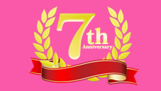 7th ANNIVERSARY 7周年、皆様に感謝の気持ちを込めて 巨乳美女初登場!