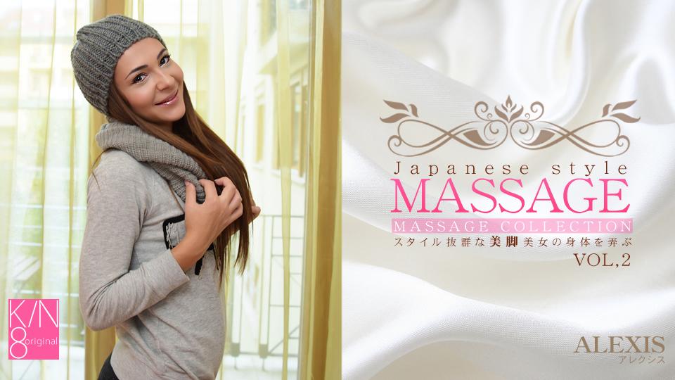 スタイル抜群な美脚美女の身体を弄ぶ JAPANESE STYLE MASSAGE ALEXIS BRILL VOL2