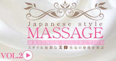 ��������ȴ�������������ο��Τ�Ϯ�� JAPANESE STYLE MASSAGE ALEXIS VOL2