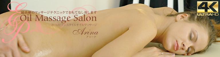 �ǹ��Υޥå������ƥ��˥å��Ǥ���Ƥʤ��פ��ޤ���OIL MASSAGE SALON ARINA 4K����ȥ�ϥ��ӥ�����ۿ� / �����