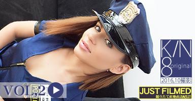 CUTIE POLICE ERIKA KORTI VOL2
