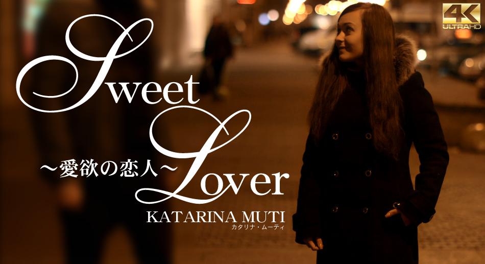 SWEET LOVER 愛欲の恋人 カタリナムーティ