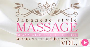 ロリっ娘のプリップリな生肌をタップリ弄ぶ JAPANESE STYLE MASSAGE SUZY RAINBOW VOL1 / スージー レインボー