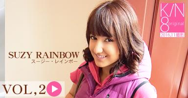 ロリっ娘のプリップリな生肌をタップリ弄ぶ JAPANESE STYLE MASSAGE SUZY RAINBOW VOL2 / スージー レインボー