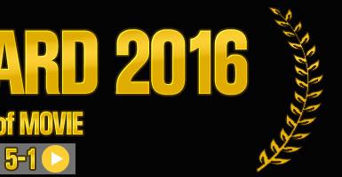 KIN8 AWARD 2016 ベストオブムービー 5位〜1位発表! / 金髪娘