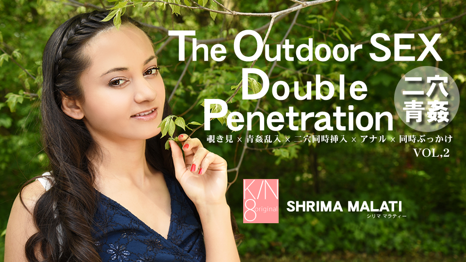 The Outdoor SEX Double Penetration 二穴青姦 VOL2 SHRIMA MALATI