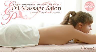 最高級のマッサージテクニックでおもてなし致します Oil Massage Salon Ginette / ジネット