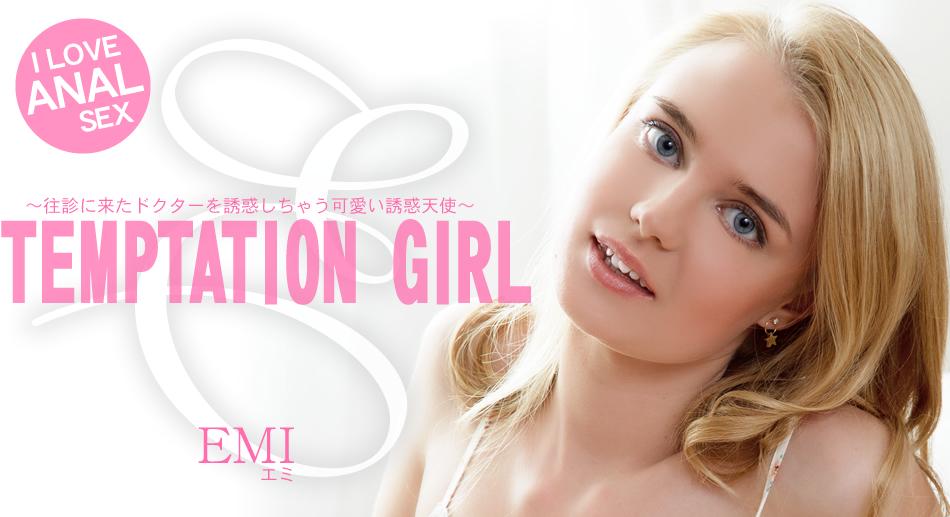 TEMPTATION GIRL 可愛い誘惑天使 エミ