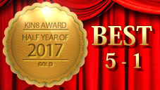 KIN8 AWARD 2017 THE BEST OF MOVIE First Half Ranking 5-1