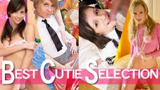 夏季限定配信 Best Cutie Selection 夏の金8女子大集結!第一弾!