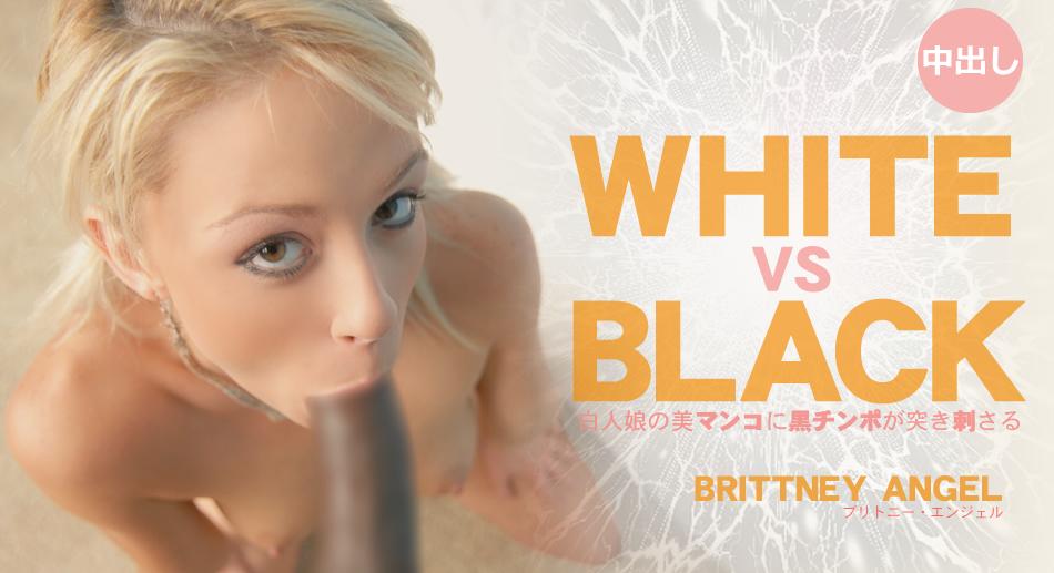 白人娘の美マ〇コに黒チンポが突き刺さる WHITE&BLACK Britney Angel