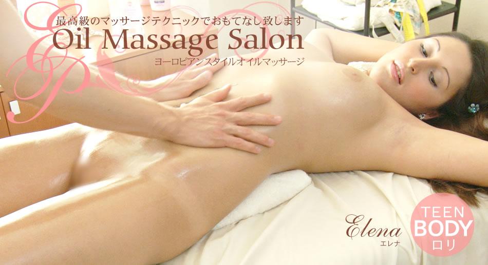 金8天国-1803-最高級のマッサージテクニックでおもてなし致します Oil Massage Salon Elena(エレナ)