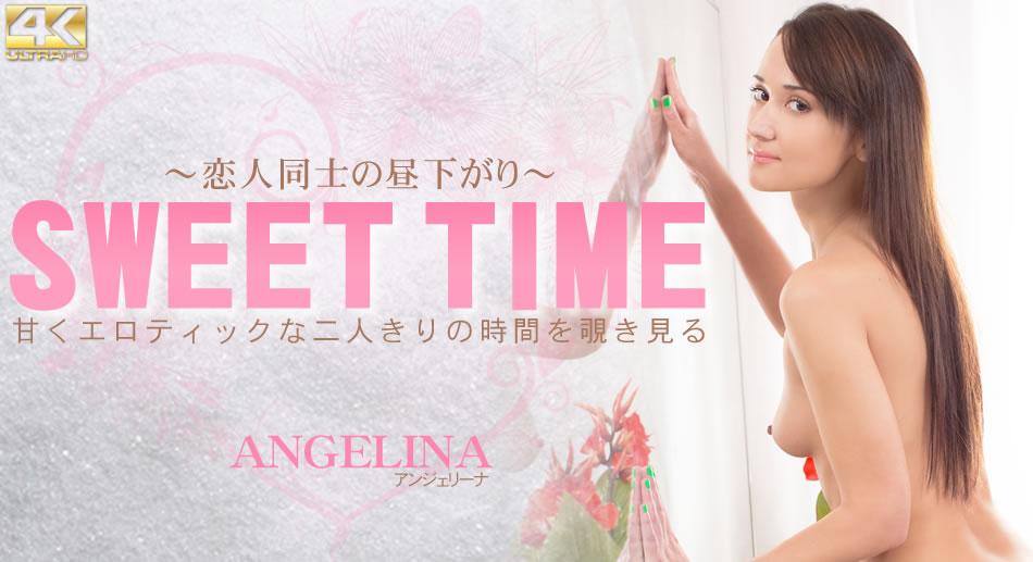 [金髪天國][アンジェリーナ][甘くエロティックな二人きりの時間を覗き見る SWEET TIME 恋人同士の昼下がり Angerina]