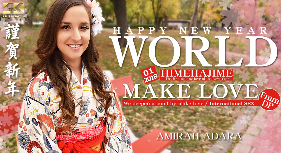 HAPPY NEW WORLD 2018 First making or the year / Amirah Adara