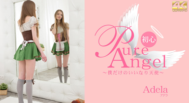 Pure Angel My sweet angel / Adela