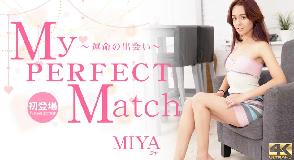 [金髪天國][ミヤ][My PERFECT Match 〜運命の出会い〜 Miya]