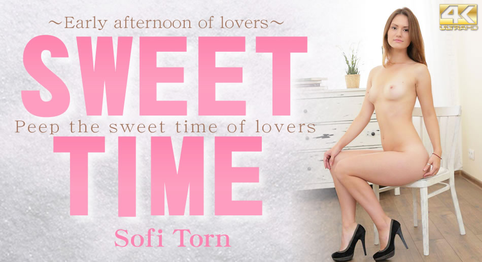 SWEET TIME Early afternoon of lovers