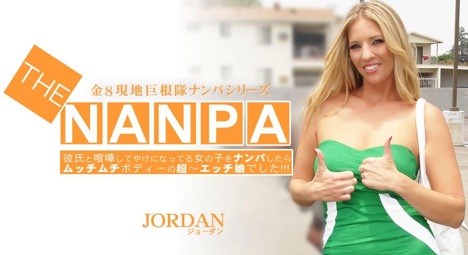 THE NANPA 金8現地巨根隊シリーズ!彼氏と喧嘩してやけになってる・・ Jordan