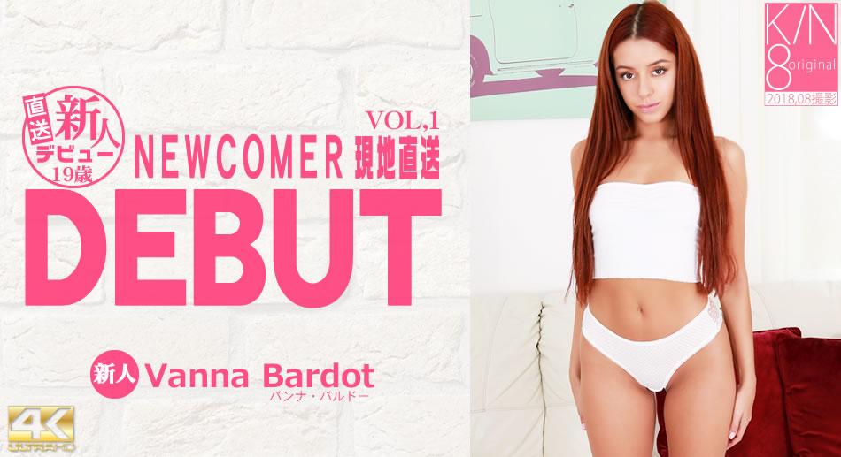 現地直送新人デビュー19歳 DEBUT NEWCOMER Vanna Bardot / バンナ
