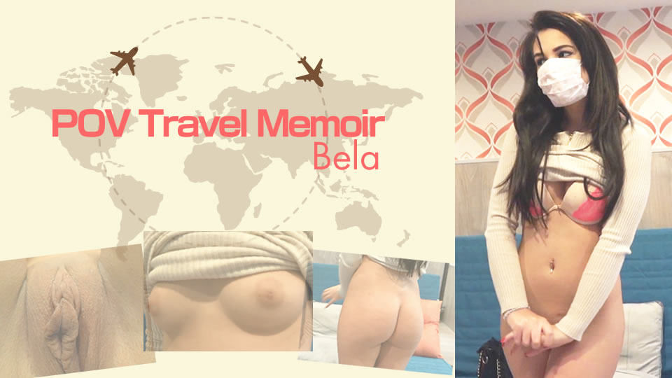 POV Travel Memoir Bela