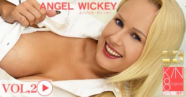 移民局のお姉さんが・・VOL2 Angel Wickey / エンジェル ウィッキー