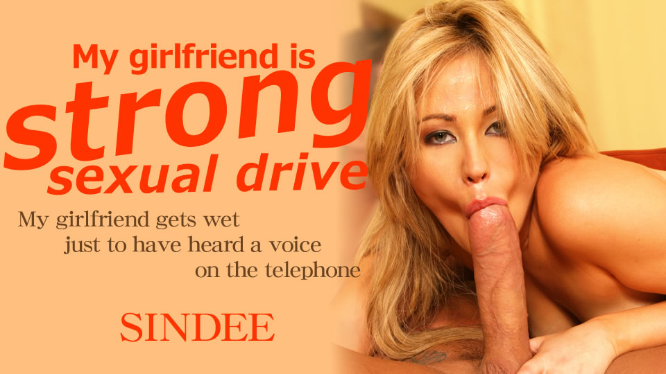 My girlfriend is strong sexual drive!