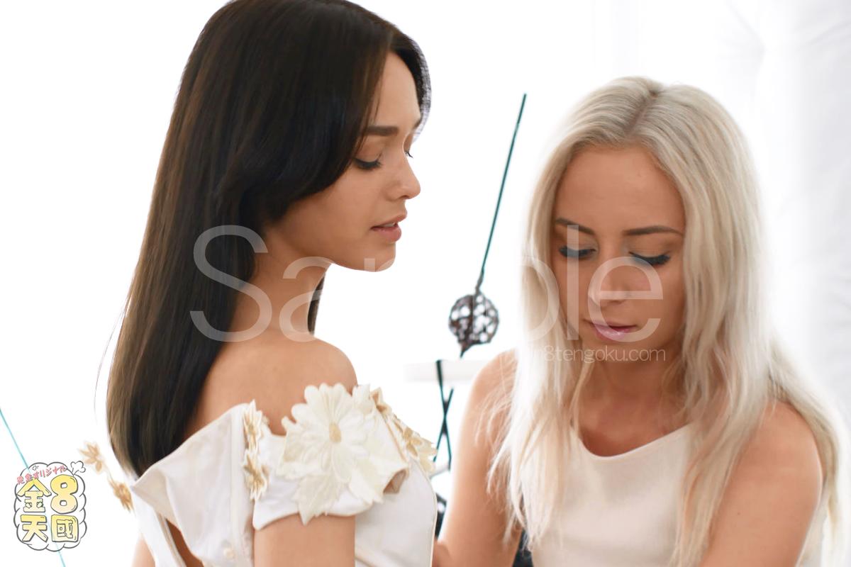 金髪天國(金8天国)|贅沢で官能的な大人の時間 LUXURIOUS Miya & Belle|ミヤ ベル|洋物 金髪