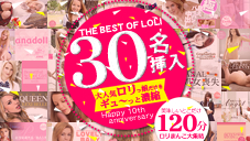 Only 10 Days Delivery Awesome popular CUTE girls 120min Special Edition