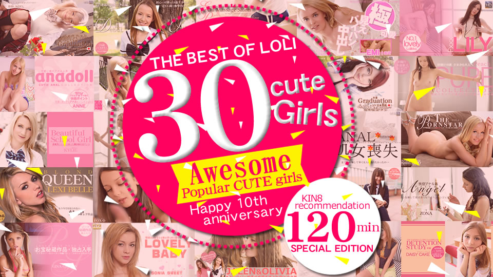 Awesome popular CUTE girls 120min Special Edition