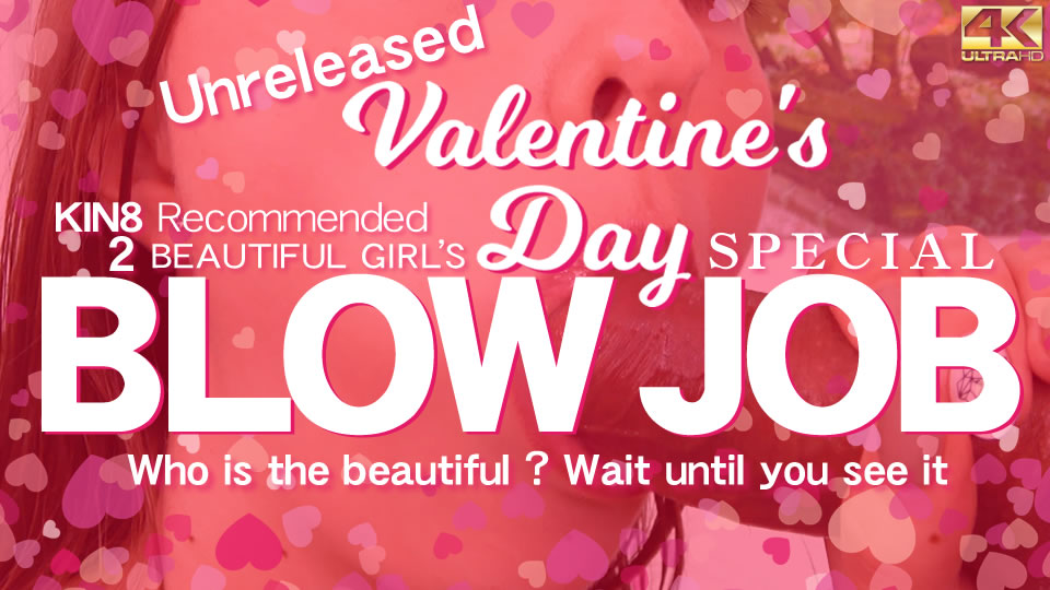 BLOW JOB The Unreleased Valentine's Day SpecialRecommended 2 Beautiful Girls