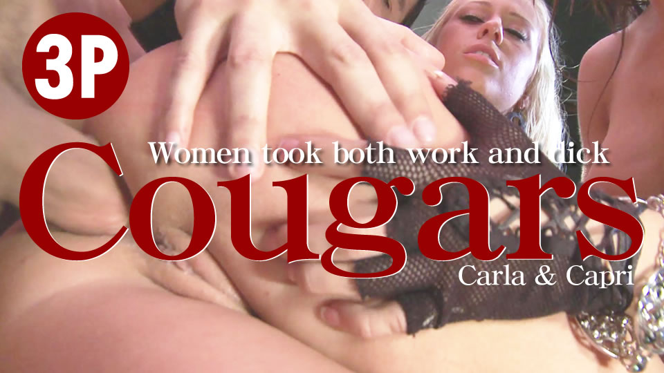Cougars women took both work and dick